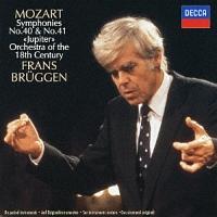 デビルサバイバー『モーツァルト:交響曲第40番、第41番《ジュピター》』
