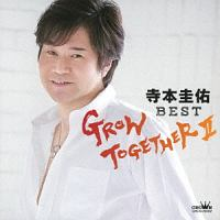 GROW TOGETHER II
