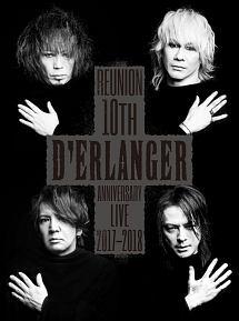 D'ERLANGER『D'ERLANGER REUNION 10TH ANNIVERSARY LIVE 2017-2018』