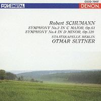 CREST 1000(89) シューマン:交響曲第2番/第4番