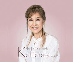 Katharsis tour'18