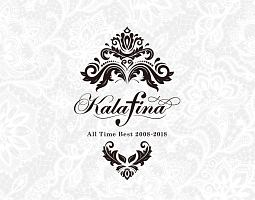 Kalafina『Kalafina All Time Best 2008-2018』
