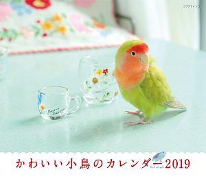 ミニカレンダー かわいい小鳥のカレンダー 2019