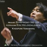モーツァルト:交響曲第29番