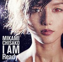 古井戸『I AM Ready!』