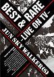 BEST&RARE~LIVE ON TV~
