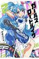 ガールズ×ロードバイク (2)