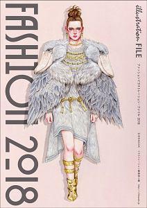 『ファッションイラストレーション・ファイル 2018』オザワリエ