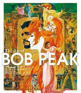 トム ピーク『アート オブ ボブ・ピーク The Art of BOB PEAK』