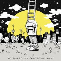 MIDORI TAKADA & LAFAWNDAH『はしごを抱きしめる』