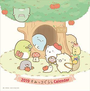 すみっコぐらし 壁かけカレンダー 2019