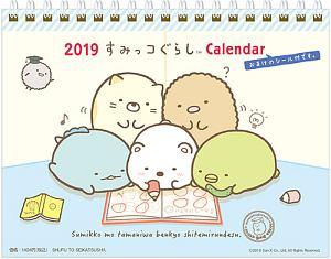 すみっコぐらし 卓上カレンダー 2019
