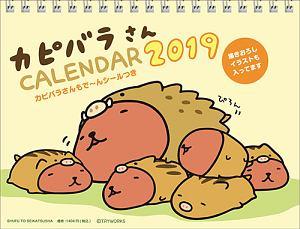 カピバラさん 卓上カレンダー 2019