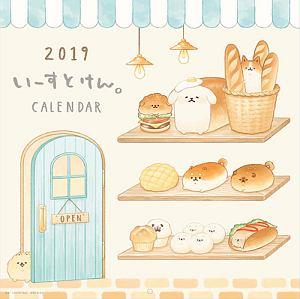 いーすとけん。 壁かけカレンダー 2019