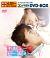 キルミー・ヒールミー スペシャルプライス版コンパクトDVD-BOX1<期間限定>[KEDV-0633][DVD] 製品画像