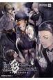 Fate/Grand Order コミックアラカルト (11)