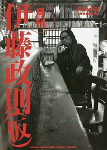 『月刊 伊藤政則(仮) ヘドバンpresents』アリス イン チェインズ