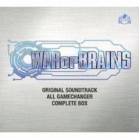 ピノキオP『「WAR OF BRAINS・オリジナルサウンドトラック」 ALL GAME CHANGER・』