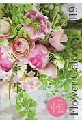 Flower Calendar 2019