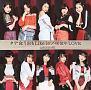 タデ食う虫もLike it!/46億年LOVE(SP)(DVD付)