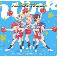 アニマエール!/神ノ木高校チアリーディング部『アニマエール! キャラクターソングコレクション -Wink-』