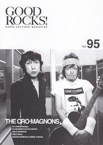 GOOD ROCKS!