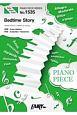 Bedtime Story/西野カナ ピアノソロ・ピアノ&ヴォーカル 映画『3D彼女 リアルガール』主題歌