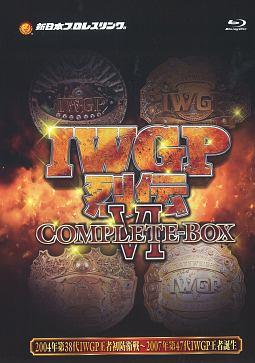 IWGP烈伝COMPLETE-BOX VI