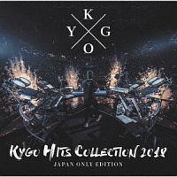カイゴ ヒッツ・コレクション 2018
