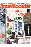『SnowBoarder 2019』実業之日本社