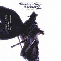 Thunderbolt Fantasy 東離劍遊紀2 オリジナルサウンドトラック