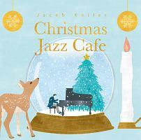 クリスマス・ジャズ・カフェ