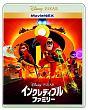 インクレディブル・ファミリー MovieNEX(Blu-ray&DVD)TSUTAYA限定「ラバーコースターキーホルダー」付