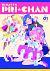 キラッとプリ☆チャン Blu-ray BOX-1[EYXA-11946/7][Blu-ray/ブルーレイ]