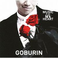 オースティン・ペンドルトン『MUSIC IN MY HEART』