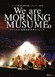 モーニング娘。誕生20周年記念コンサートツアー2018春〜We are MORNING MUSUME。〜ファイナル 尾形春水卒業スペシャル