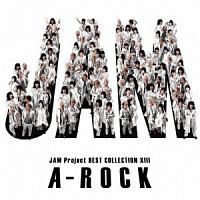 JAM Project BEST COLLECTION XIII A-ROCK