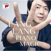 ピアノ・マジック~極上のピアノ名曲集