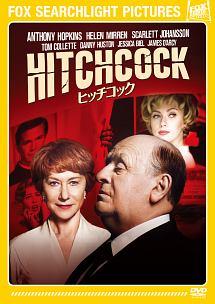 スカーレット・ヨハンソン『ヒッチコック』