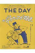 『THE DAY』ダイヤモンド社