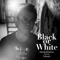 TOKIO『Black or White/Repose』