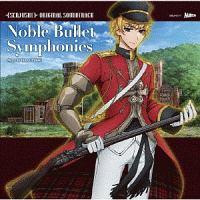 eNu『TVアニメ 千銃士 ORIGINAL SOUNDTRACK Noble Bullet Symphonies』