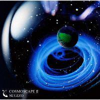 SUGIZO『COSMOSCAPE II』