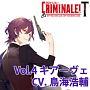 カレと48時間を駆け抜けるCD 「クリミナーレ!T」Vol.4 キアーヴェ