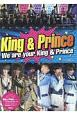 King&Prince We are your King&Prince