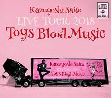 ザ・クロマニヨンズ『斉藤和義 LIVE TOUR 2018 Toys Blood Music Live at 山梨コラニー文化ホール 2018.6.2』