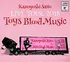 斉藤和義 LIVE TOUR 2018 Toys Blood Music Live at 山梨コラニー文化ホール 2018.6.2
