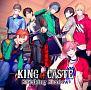 KING of CASTE 〜Sneaking Shadow〜(獅子堂高校ver.)