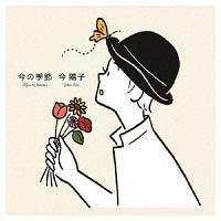 織田哲郎『今の季節』