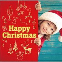 ハッピー・クリスマス